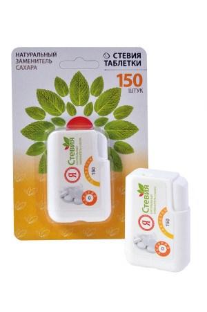 Стевиозид) таблетки купить 150 шт. Цена в Москве