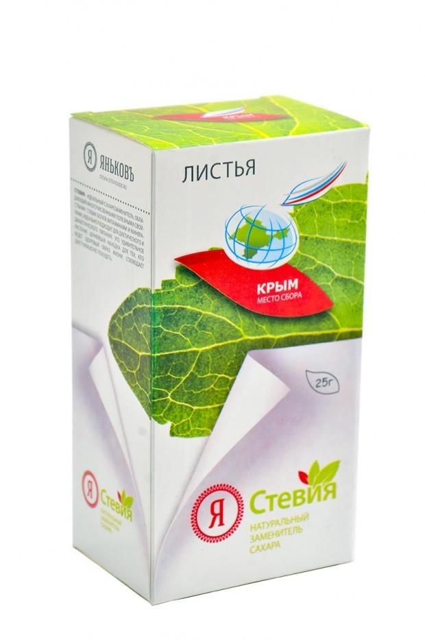 stevia.listya.krim .25g 620x933 - Листья стевии 50 гр. Крым