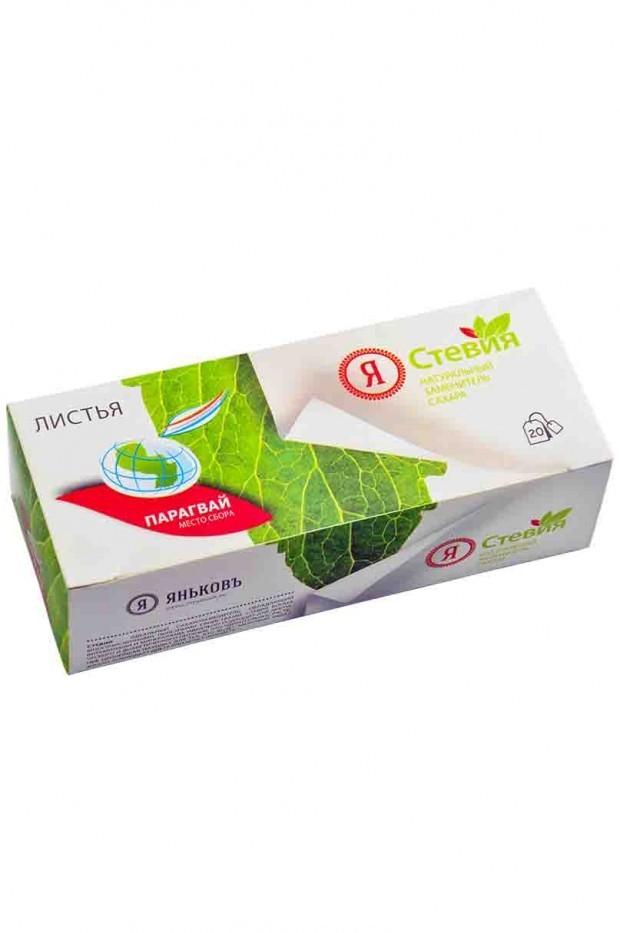 stevia.listya.paragvay 620x933 - Листья стевии Парагвай в фильтр пакетах 20 шт