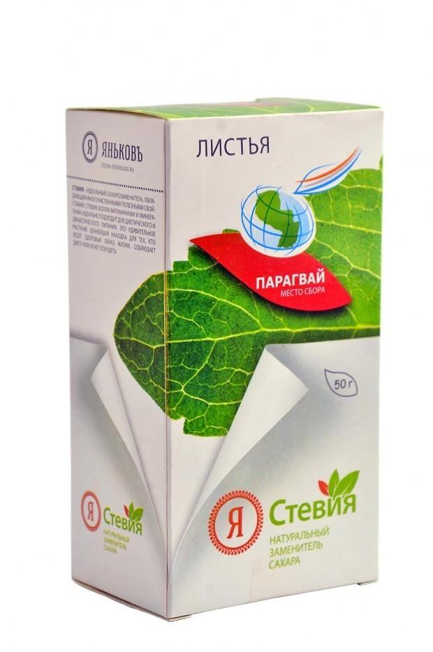 stevia.listya.paragvay.50g 620x933 - Листья стевии 50 гр. Парагвай