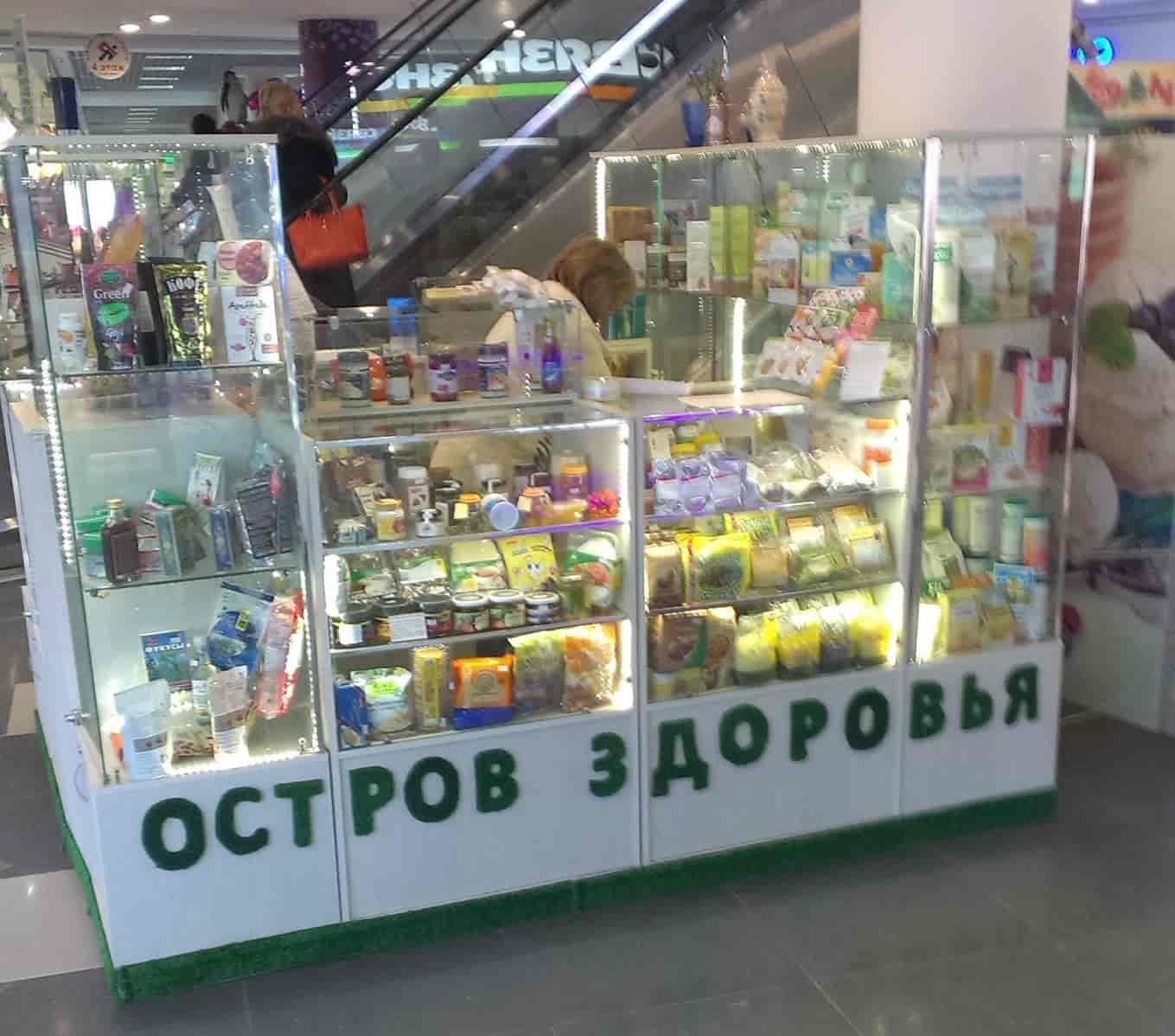 купить стевию в Реутове. стевиозид