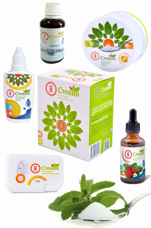 stevia2 - Ребаудиозид А 97  20 гр. Заменяет 8 кг. сахара