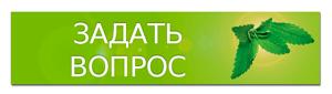 vopros - Сахарозаменители при похудении
